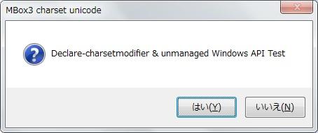 unicode-3メッセージボックス表示