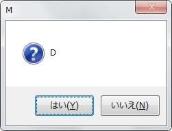 auto&false, true メッセージボックス文字化け表示