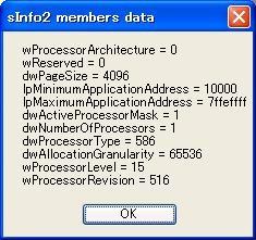 取得SYSTEM_INFO2データ