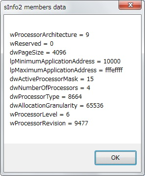 WOW64下 GetNativeSystemInfo 関数の取得データ