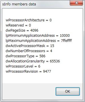 WOW64下 GetSystemInfo 関数の取得データ